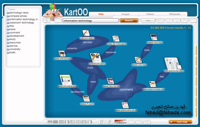 http://14vi8g.bay.livefilestore.com/y1p7KGxt9V7Z0JNG5ubhQgJNOC-tHOvrBsOs1i7pU0B-A9tHG70PCqB6W0NbkC8IEESiL-aTtd536coS5wAbYO-CQ/IT-kartoo.jpg
