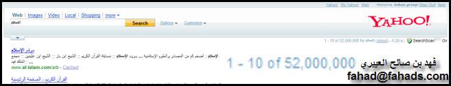 http://14vi8g.bay.livefilestore.com/y1pES6dQq7pJUgYutoXMyVWcmh8uovYSS-hpPlfJsdGvYOFvj66xDGrTjVyjF59o3guIjxCwxGxwrzQ487Y7HpONw/islam-yahoo.jpg