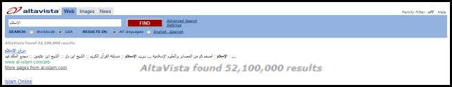 http://14vi8g.bay.livefilestore.com/y1poEqmPhDYDjvvflzwYWQvWNzp2I8oFtx7abY9jnpFDaEGub6yiSyn88IdmTGKKJigavJnbO7iVxbgjsIhWx2QoA/islam-altavista.jpg
